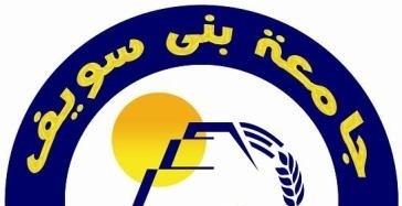جامعة بني سويف تضبط 57 غشاش