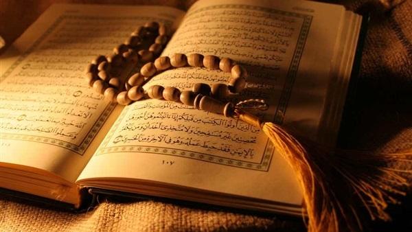 تعرف على الفرق بين الدين والتدين